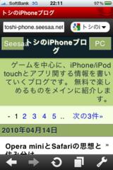 browser_opera2.png