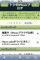 browser_safari2.png