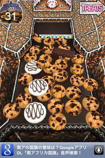 cookie04.jpg