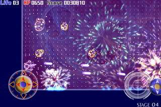 gamebox01.jpg