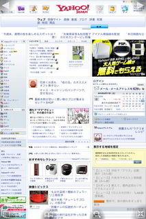 iCab2.jpg