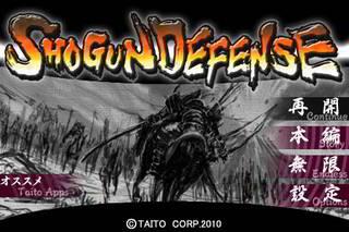 shogun1.jpg