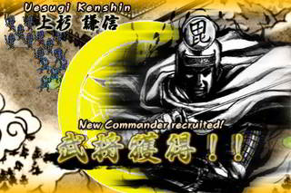 shogun3.jpg