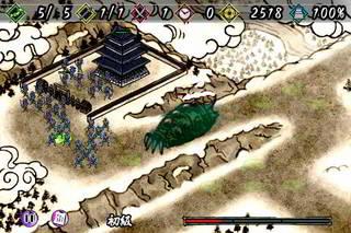 shogun5.jpg